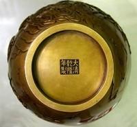 Товары для ручных поделок Golden Snail mail :