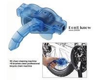 Велосипедная цепь MOZHI 1 Q00062