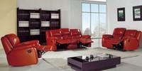 Гостинные диваны Wapping R105-т