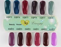 Лак для ногтей Beauty House 144 off T0013