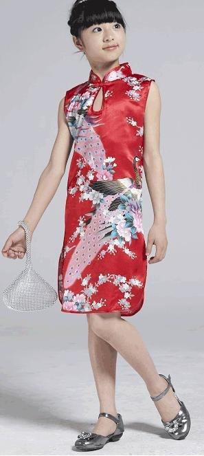 ملابس يابانية تقليدية 359609914_595.jpg
