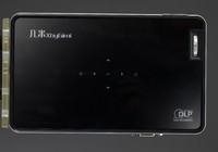 gimi - g3s, один из в мире самых тонких встроенный литиевый аккумулятор 1080 p мини-проектор семьи привело проектор