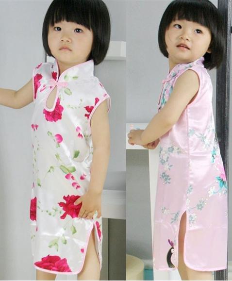 ملابس يابانية تقليدية 359609918_578.jpg