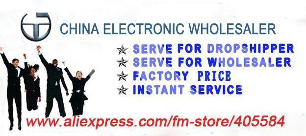 CHINA ELECTRONIC WHOLESALER.jpg