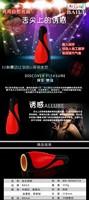 Товары для мастурбации Baile Silicone Baile 30 Speed Vibration Masturbato Sex Toys