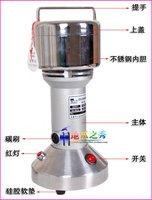 100g Swing Full Stainless Herb Grinder/ Food Grinding Machine/Coffe grinder