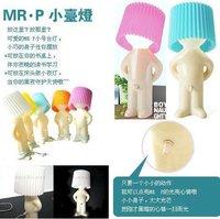 Wholesale 2pcs/lot, New shy small desk lamp, little boy desk Mr P. lamp, Free shipping + Hot Sale !
