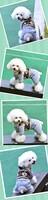Собака Одежда flyingpet / FG-01