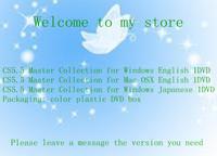 Программное обеспечение для ПК Master Collection