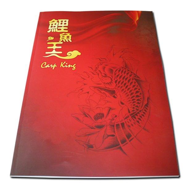 Chinese carp kingtattoo flash