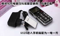 Мобильный телефон china post 1pcs U520 bar old man Mobile phone Big Keyboard Big Speaker Senior Mobile Phone