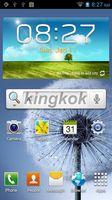 Мобильный телефон Feiteng i9300 /4,7 Android 4.1.1 /mtk6577 3G GSM Dual SIM GPS