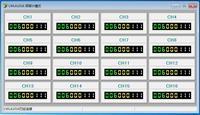 Механизмы электронного производства 24MHz 8channels 24MHz логики 8channels анализатора