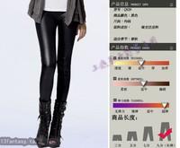 Женские носки и Колготки 924 /slim fit