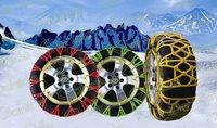 """TPU & Rubber SNOW CHAIN SIZE 13""""-19"""" TIRE CHAIN,MODEL No. NCG-T50"""