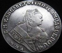 Товары для ручных поделок Replica 1 Rouble 1749 MM Queen Elizabeth Russia Coins Copy 90% coper manufacturing
