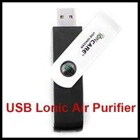 Воздухоочиститель Brand New Mini Portable USB Silent Ionic Ionizer Fresh Ozone Air Purifier