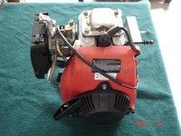 4 stroke bicycle gasoline engine