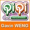 Mr. Gavin Qi