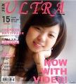 Ms. Lang Yu