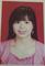 Ms. Serein Yan