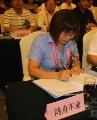 Ms. Zoe Zeng