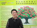 Mr. Steven Lai