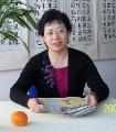 Ms. yajuan zhang