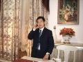 Mr. Erting Chen