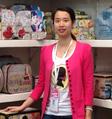 Ms. Nancy Su