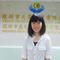 Ms. Icy Yang