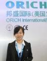 Ms. Sophie Wang