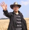 Mr. Ryan Hu