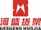 Ms. Hesheng Guangzhou