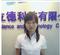 Ms. Lynn Xiong