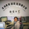Ms. nicole xie