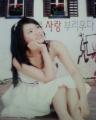 Ms. Jasmine Li