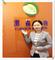 Ms. Joy Yang