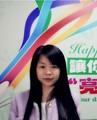 Ms. Cindy Tang