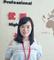 Ms. Queenie Zhang
