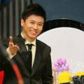 Mr. Diangong Shi