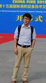 Mr. Xichang Sun