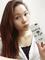 Ms. Sugar Chen