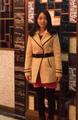 Ms. Alina zhuang