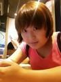 Ms. Erika Qin