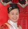 Ms. Lancy Liu