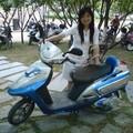 Ms. Tina Yan