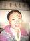 Ms. JENNY WANG
