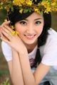 Ms. Rain Fong