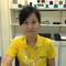 Ms. Alisa Zhang